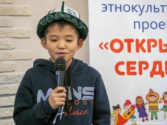 Общество грузинской культуры «РУСТАВЕЛИ»